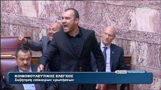 Yunan Meclisinde Heil Hitler Sesleri