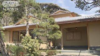 8年前に火災で全焼した神奈川県大磯町の吉田茂元総理大臣の旧邸宅が再建...