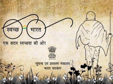 Narendra Modi's Swachh Bharat Abhiyan
