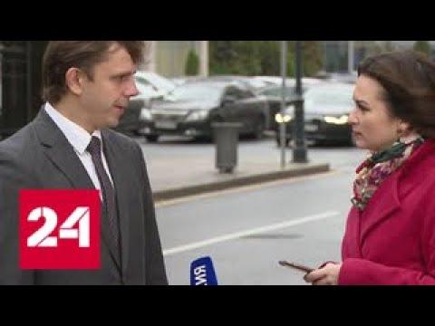 Андрей Клычков: я попытаюсь реализовать московский опыт в Орловской области - Россия 24