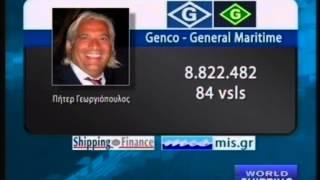 sbcTV WORLD SHIPPING CENTER 70 ΔΙΟΝΥΣΙΟΣ ΚΑΛΟΦΩΝΟΣ B