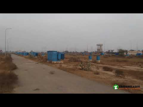 5 MARLA PLOT ON BACK OF 150 FEET ROAD & IDEAL LOCATION BEST FOR HOUSE CONSTRUCTION DHA 9 TOWN LAHORE