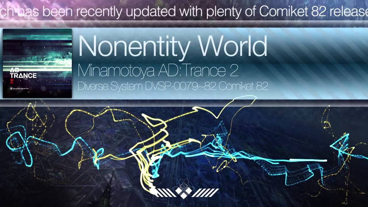 Breathtaking/Trance Nonentity World