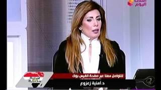 بالفيديو.. نور الدين: 93% من الأراضي المصرية تعاني من قحط المياه