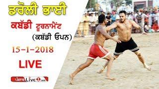 Daroli Bhai Kabaddi Tournament 2018 Live