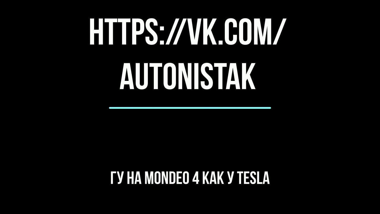 Видео обзор магнитола Zenith для Ford Mondeo 4 (2007-2015) - YouTube