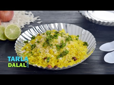 Kanda Poha ( Mumbai Roadside Recipes ) by Tarla Dalal