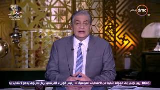 مساء dmc - زيارة الرئيس السيسي للسعودية في قمة مصرية سعودية بالرياض