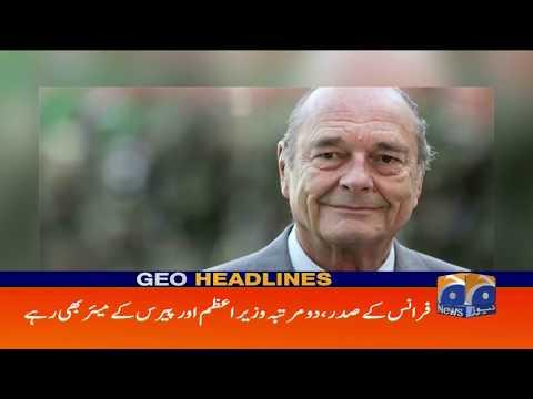 Geo Headlines 04 PM | 26th September 2019