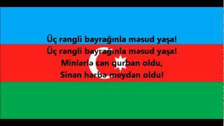 Hymne national de l