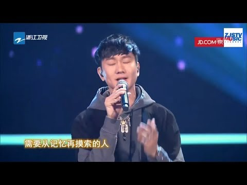 [ CLIP ] 林俊杰《不为谁而作的歌》《天生是优我》/浙江卫视官方HD/