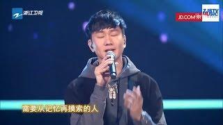Video [ CLIP ] 林俊杰《不为谁而作的歌》《天生是优我》/浙江卫视官方HD/ download MP3, 3GP, MP4, WEBM, AVI, FLV Maret 2018