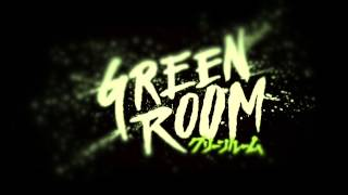 『グリーンルーム』予告編