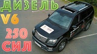 KIA MOHAVE - 250 СИЛ ДИЗЕЛЬ! ТЕСТ ДРАЙВ И ОБЗОР
