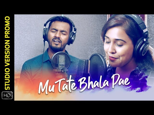 Mu Tate Bhala Pae   Studio Promo   Odia Album   Abinash Dash   Gitishree   Santanu Nayak   Santosh