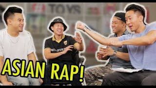 ASIAN GUYS TALK ABOUT ASIAN RAPPERS w/ MC Jin Thumbnail
