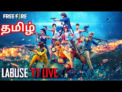 Tamil Custom Rooms And Rank Matches With Subscribers || Fun Chat || Garena Free Fire Live