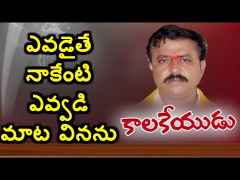 AP TDP MLA Chintamaneni Prabhakar Behavior and Political History | Political Picture | HMTV