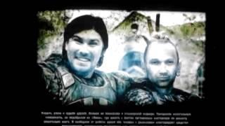 видео S.T.A.L.K.E.R. — Зов Припяти: Моя Концовка!!!