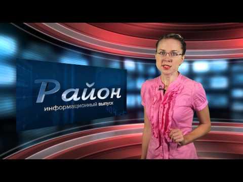 Рен ТВ онлайн — Смотреть прямой эфир бесплатно
