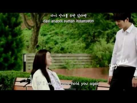 Jung In - Actually, I'm (사살은 내가) FMV (Yong Pal OST)[ENGSUB + Romanization + Hangul]