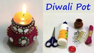 Diwali Pot Decoration | How to Decorate Diwali Pot at Home | Diwali Craft Ideas - Kids Crafts TV