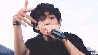 BTS - So What 日本語字幕