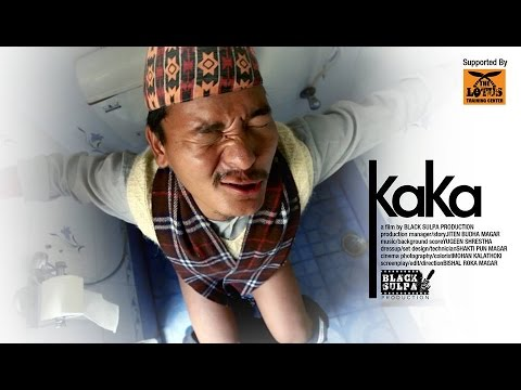 KAKA | Nepali short movie | English Subtitle |