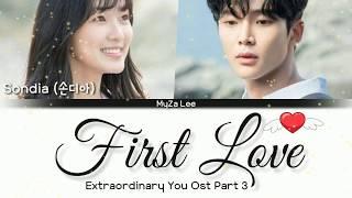 Download lagu [Sub Indo] Sondia (손디아) – First Love (첫사랑) (OST Extraordinary You Part. 3)
