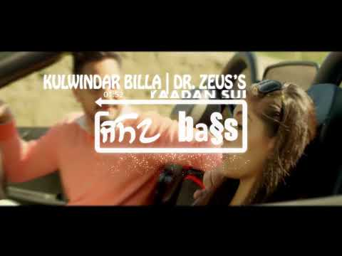Yaadan Supne[BASS BOOSTED]  | Kulwinder Billa | Dr Zeus | Latest Punjabi Song 2017 | Speed Records