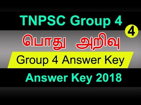 Top 10 tnpsc question - TNPSC Group 4 Answer Key 2018 - GK part 4