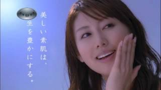 安めぐみ CM イオン化粧品 人生を運ぶ時間 リゾートの帰り道篇.