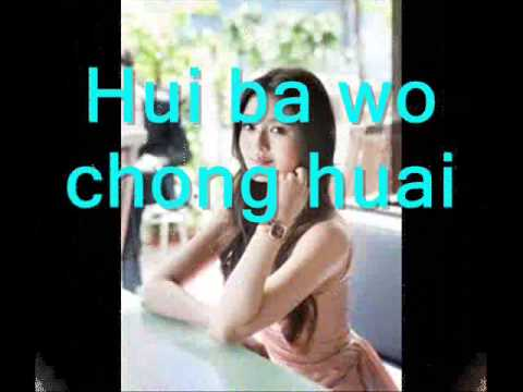 Ni Yao De Ai Lyrics By Penny Tai
