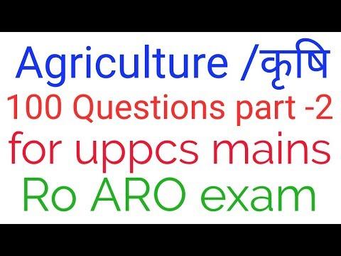 100 question Agriculture test-2 for uppsc mains exam 2018||Ro ARO exam 2018
