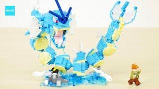 メガコンストラックス ポケモン ギャラドス DYF14 セット説明 4:09~ / Mega Construx Pokemon Gyarados