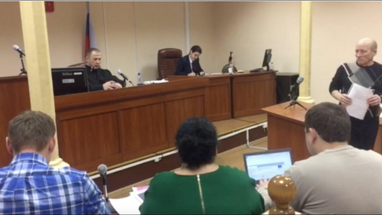 Как суд скрывает от публики показания лжесвидетеля по делу