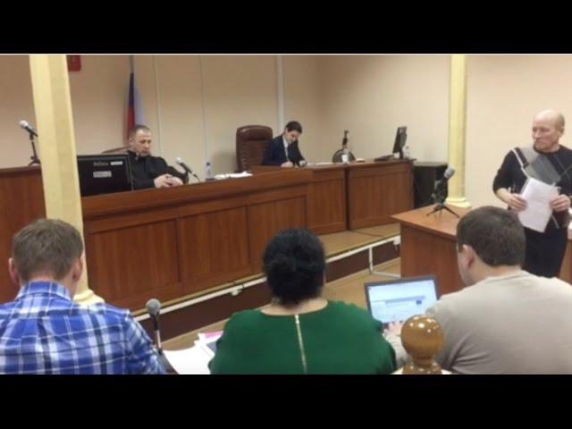 """Как суд скрывает от публики показания лжесвидетеля по делу """"Кировлеса"""