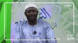 BIENTÔT sur Islam TV Sénégal: Minbarou tawhid avec Oustaz Oumar DIALLO H.A
