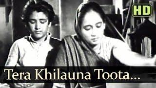 Tera Khilona Toota (HD) - Anmol Ghadi Songs - Surendra - Noor Jehan - Mohd Rafi