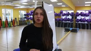 Отзыв на обучение диетология в фитнесе