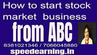 How to start stock market  business from ABC (step by step guide for beginners
