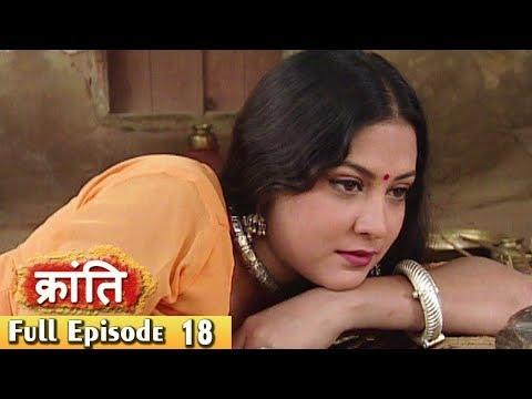 1857 Kranti  Episode 18  Indian Historical Drama