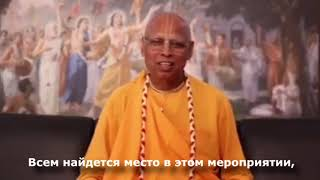 null null - Локанатха Свами