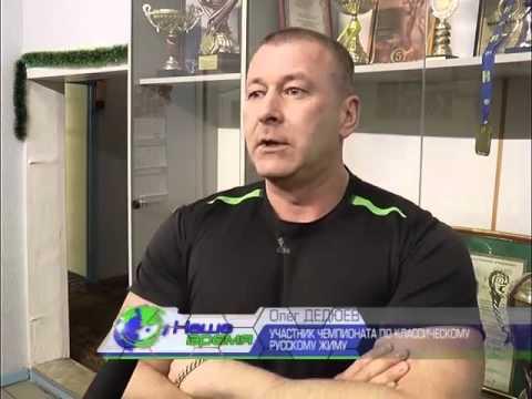 В Димитровграде состоялось открытое первенство и чемпионат города по классическому русскому жиму