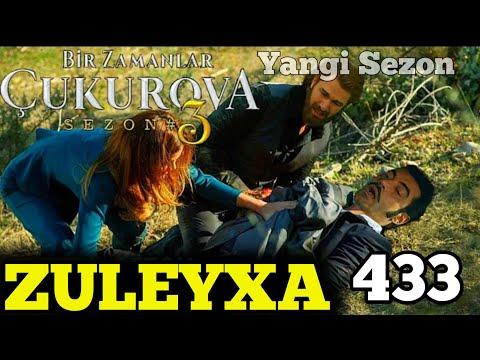ZULEYHA 433-QISM 4-sezon O'ZBEK TILIDA TURK SERIALI ЗУЛЕЙХА 433-КИСМ УЗБЕК ТИЛИДА ТУРК СЕРИАЛИ