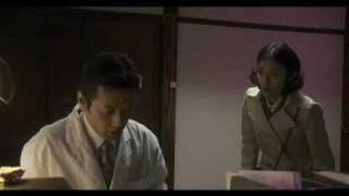 『失恋殺人』 予告編 thumbnail