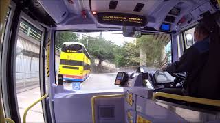 Publication Date: 2021-01-03 | Video Title: Citybus ADL Enviro E400 #7027