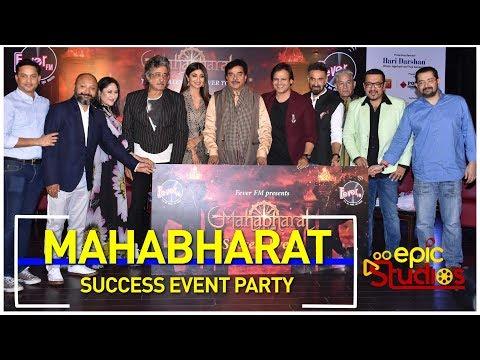 Success Party Of Fever FM Mahabharat  Shilpa Shetty Vivek Oberoi Shakti Kapoor
