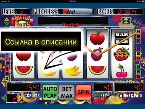 Играть в автоматы онлайн бесплатно слотопол делюкс