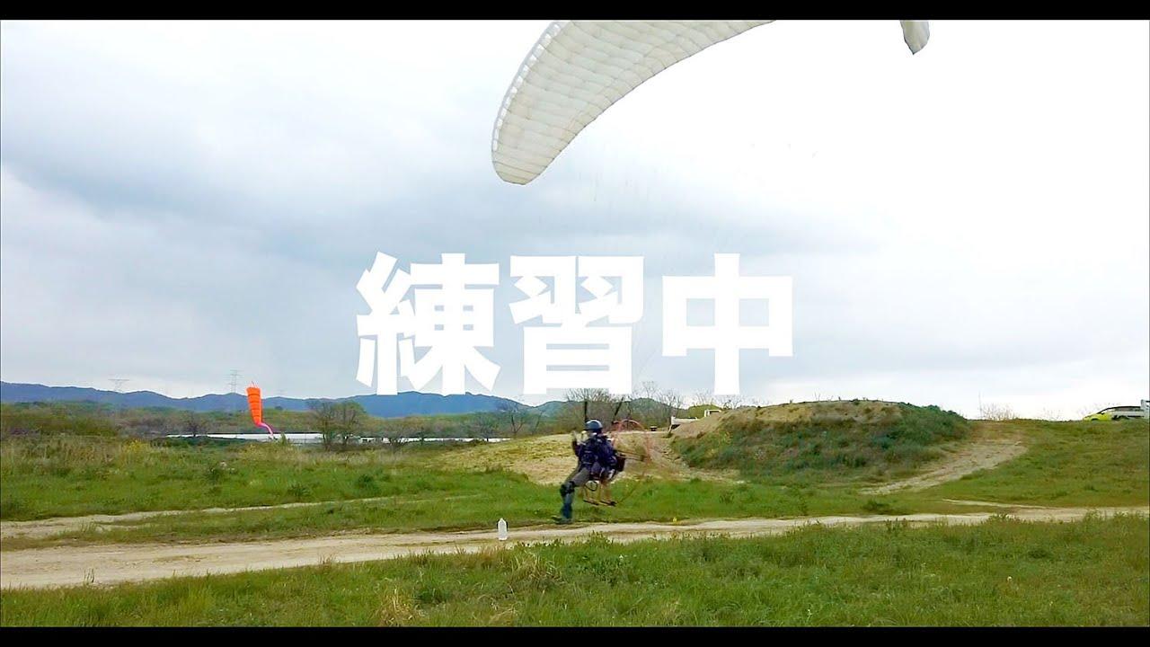 【空の旅#98】「どれくらい低く飛べるのさ!?」空撮・多胡光純 練習中_Practice aerial